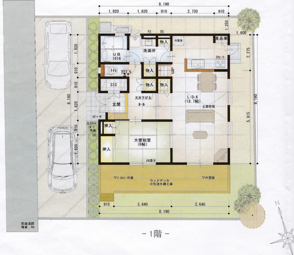 今まで考えた間取り一覧|桧家住宅で初めての注文住宅を建てる!