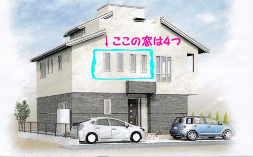 窓の位置-1