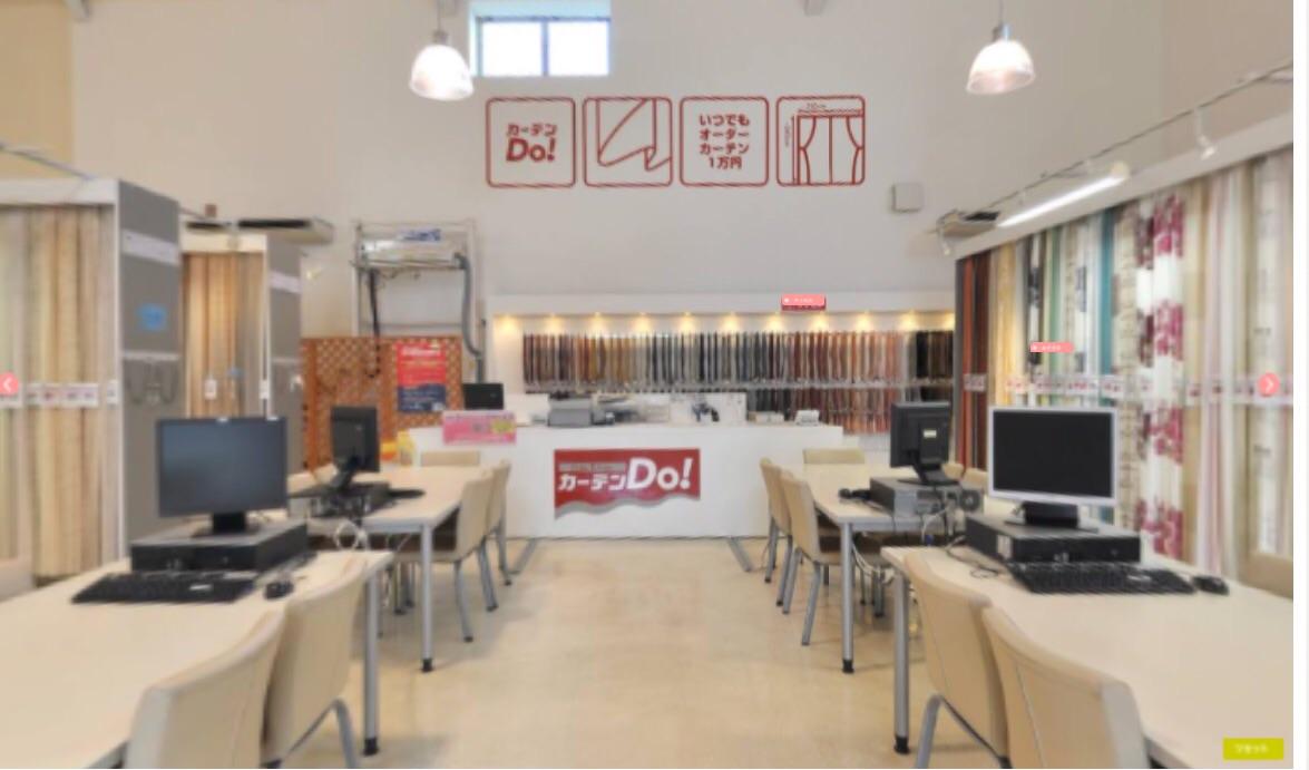【ニュース】人気オーダーカーテン「カーテンDo!」を展開していたジパング、競合激化で売り上げが伸び悩み破産