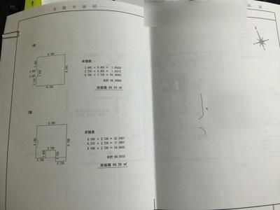 表題登記図面